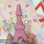 東京タワーチョコクランチアップ