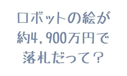 文字コンテンツ